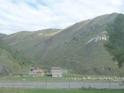 CH-Kangding-Tagong-route (14)