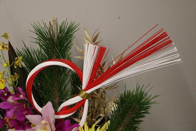 日比谷花壇 フラワーアレンジメント 蘭の舞 正月