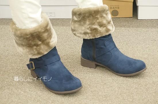 boots3way005