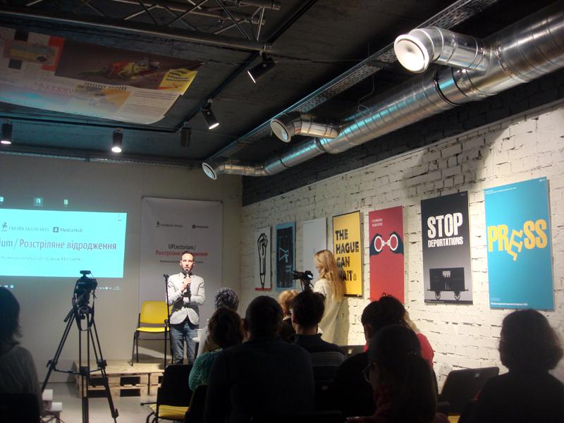 ukrainian silent avant-garde film lecture