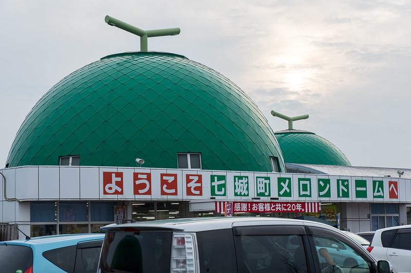 melom dome