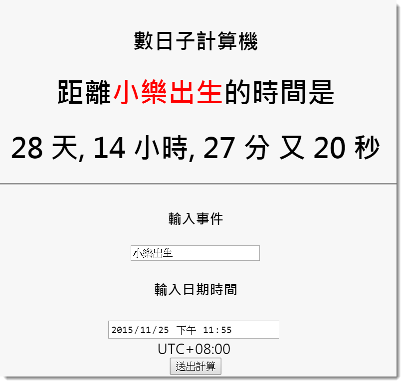 2015-12-24_14-22-24