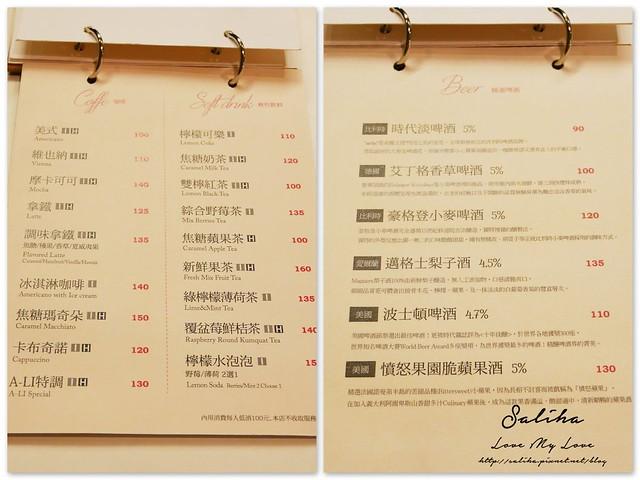 ali阿理義式料理菜單menu (5)