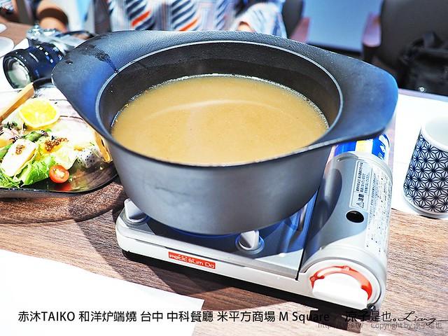 赤沐TAIKO 和洋炉端燒 台中 中科餐廳 米平方商場 M Square 40