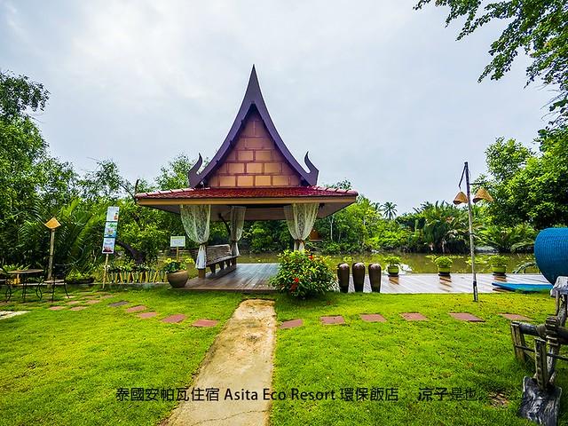 泰國安帕瓦住宿 Asita Eco Resort 環保飯店 68
