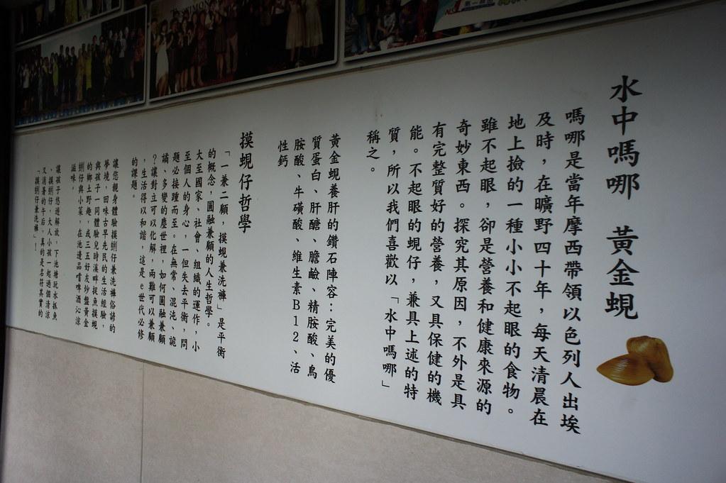 壽豐立川漁場 (13)
