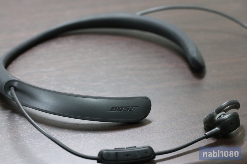 BOSE QuietControl 3008