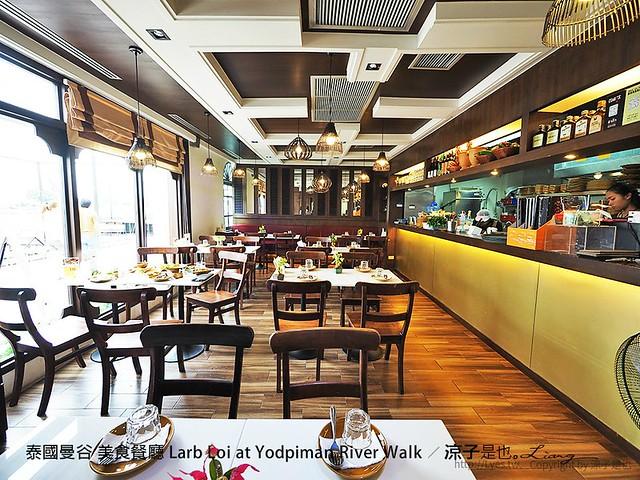 泰國曼谷 美食餐廳 Larb Loi at Yodpiman River Walk 35