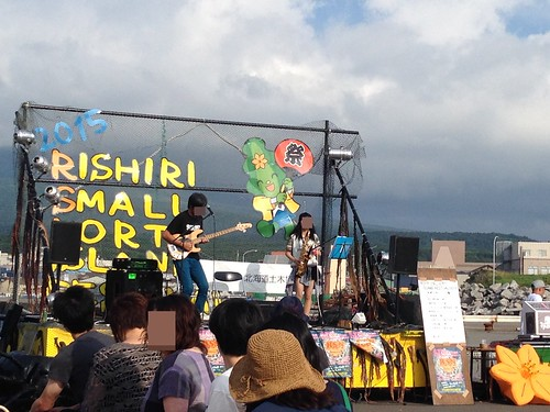 rishiri-island-RSN-festival-performer05