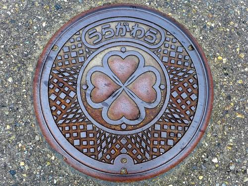 Uragawara Nigata, manhole cover (新潟県浦川原村のマンホール)