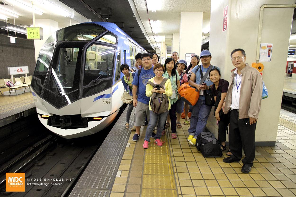 MDC-Japan2015-1010