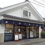 房総ラクガキツアー(3) 石川商店のお米・雑穀へのこだわり(君津市)