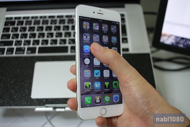 iPhone 6s Plus親指テスト01