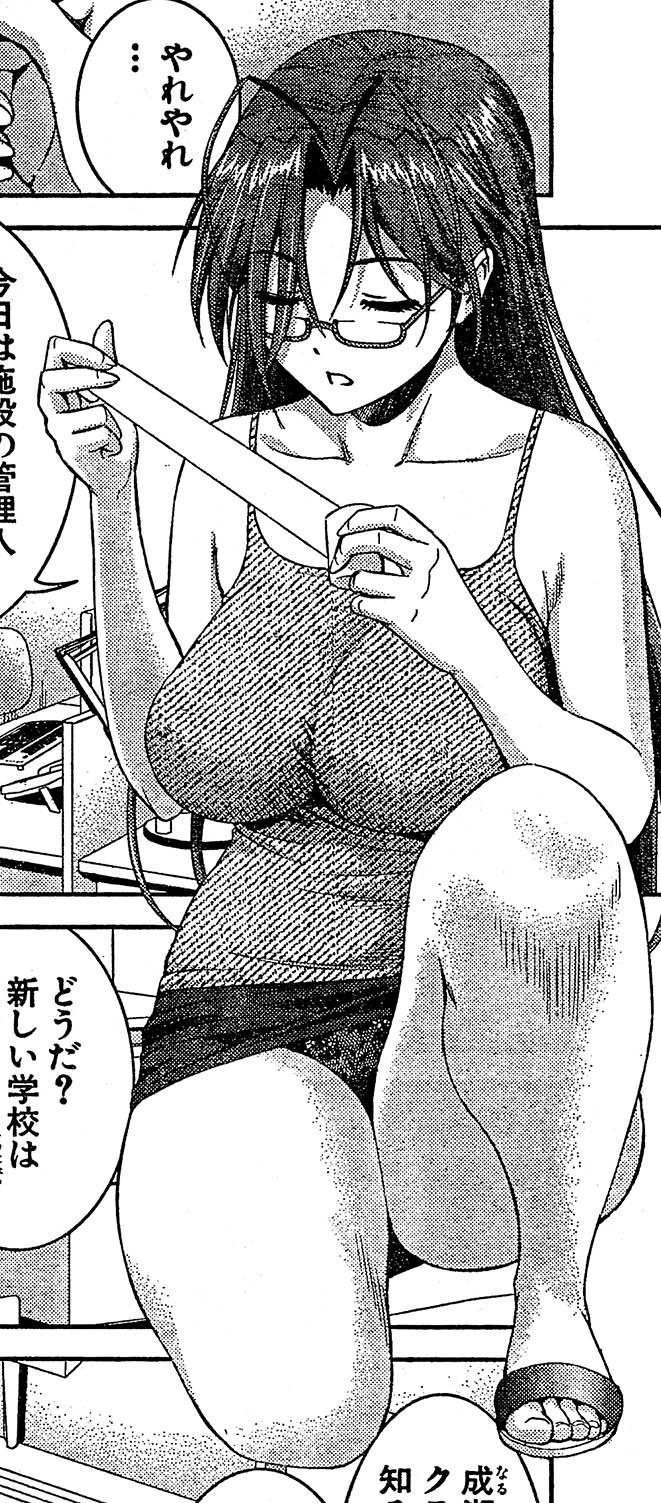 shinmaimao0604