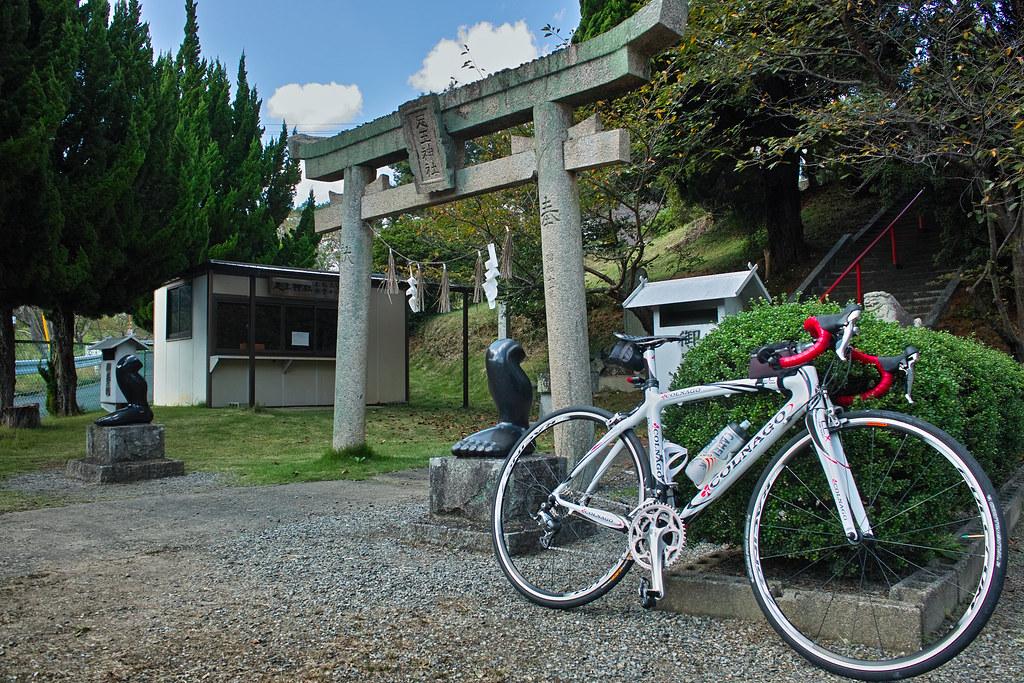 足王神社にて