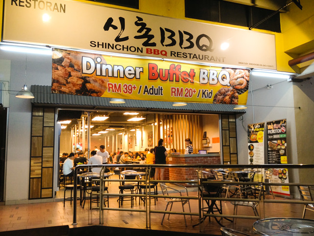 shinchon-korean-bbq-restaurant