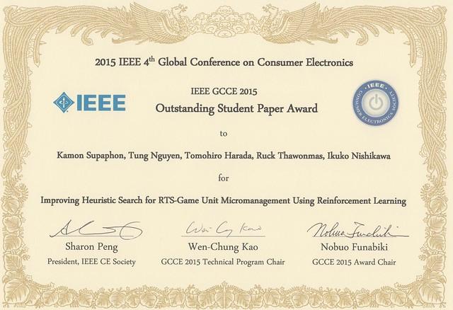 IEEEGCCE2015