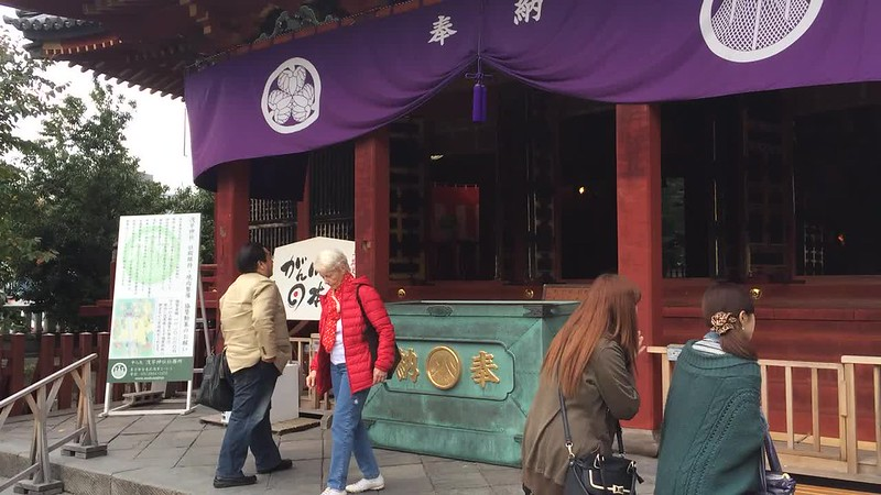 Asakusa Shrine.