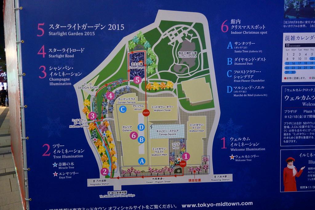 2015Tokyo Midtown-Map
