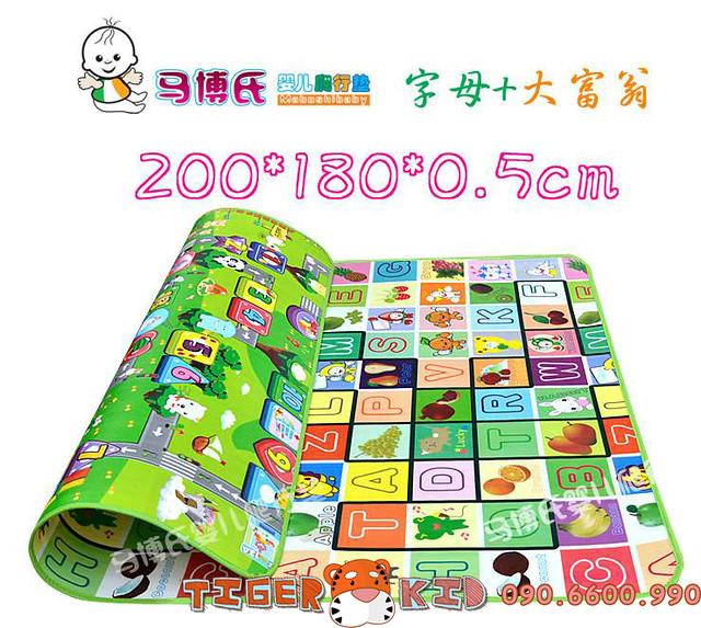Thảm chơi trẻ em 2 mặt hàng tốt nhất hãng Maboshi kích thước 1,8x2m T-569