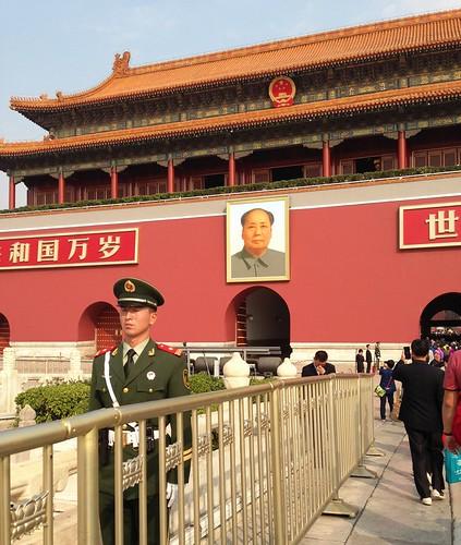 30 ciudad prohibida en Pekin (5)