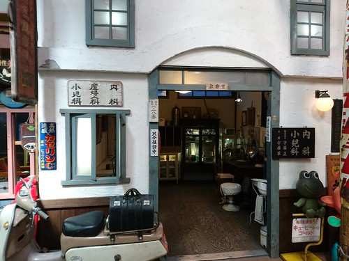 Takayama showa-kan museum 23