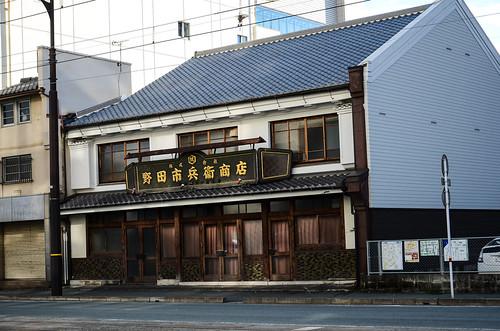 kumamoto2015-33