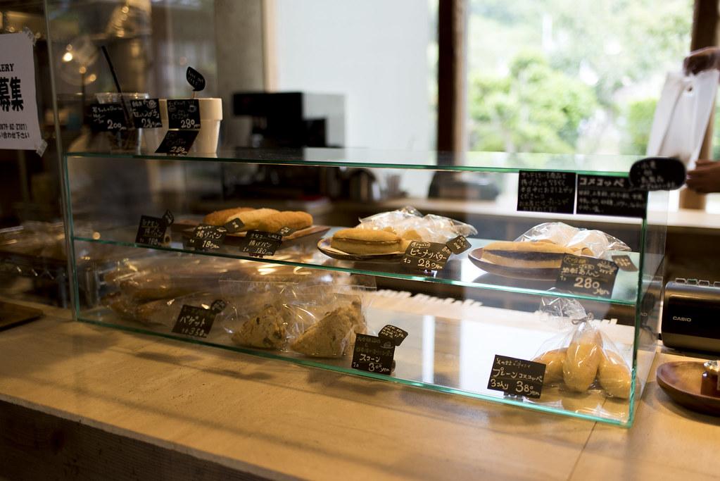 morikuni bakery