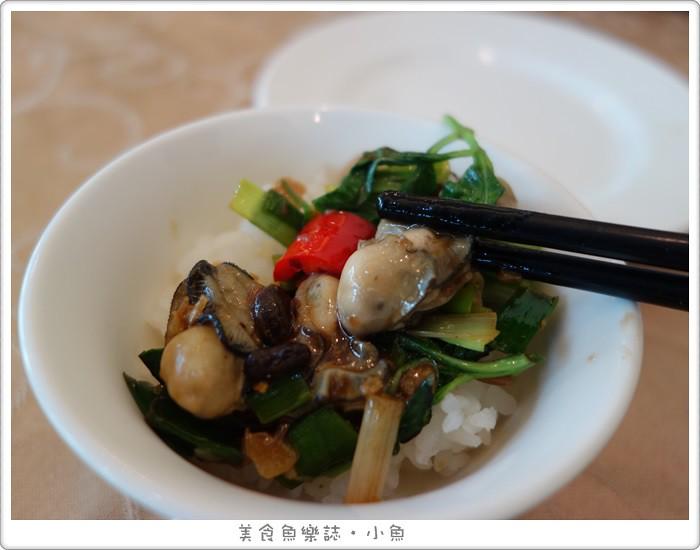 【台北文山】魚玄雞小館/木柵美食