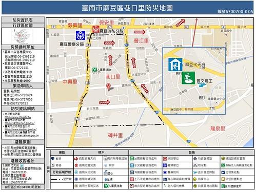 台南市麻豆區巷口里防災地圖(資料來源:消防署)