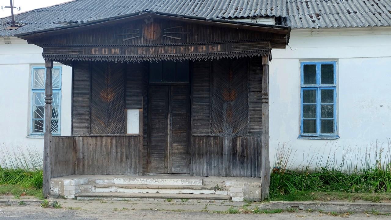 Дом культуры, Коссово, Беларусь