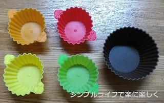 シリコンカップ、100円・無印マフィン
