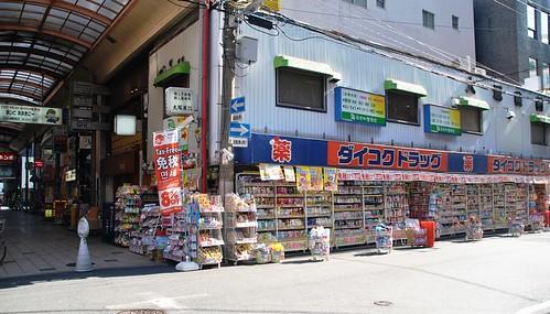 44 Osaka (6)