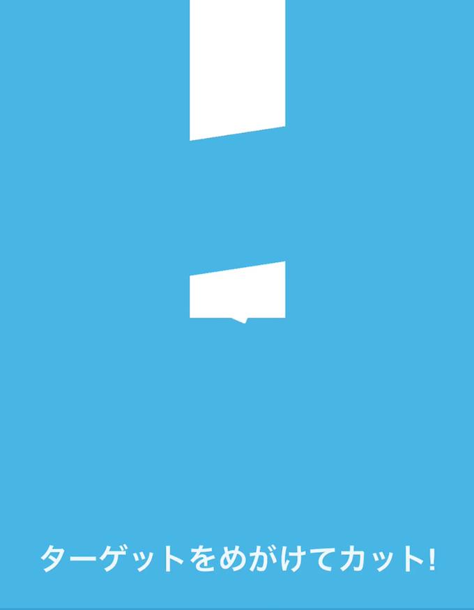 スクリーンショット 2015-10-15 22.19.50