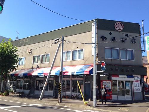 hokkaido-monbetsu-marusen-kobayashi-outside