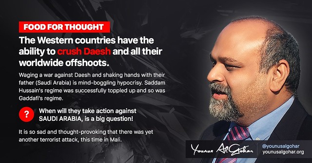 Food for Thought - Younus AlGohar