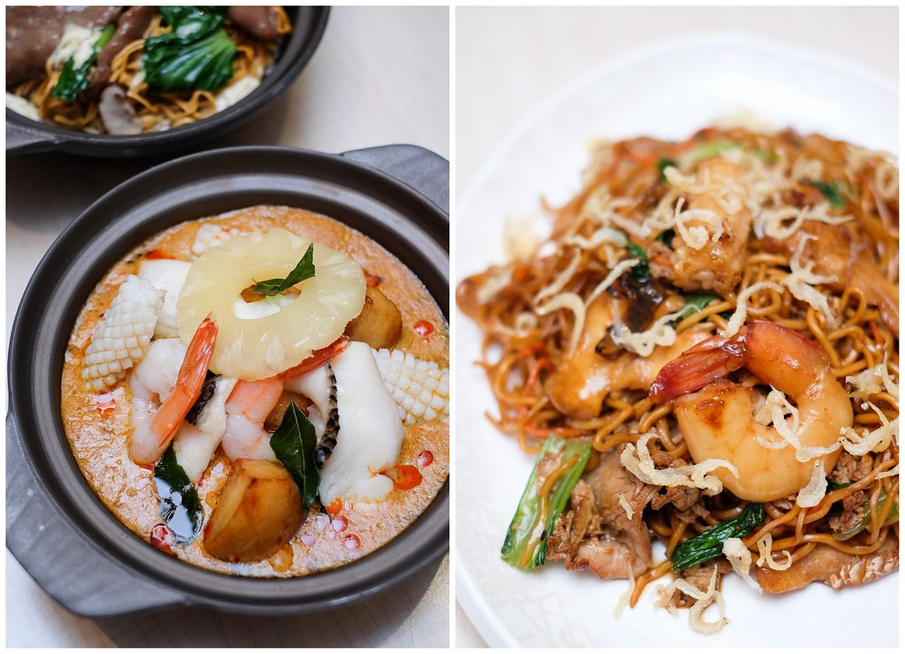 Xin Wang Hong Kong Café: Seafood Curry with Rice on the left and Curry Seafood Noodle on the right