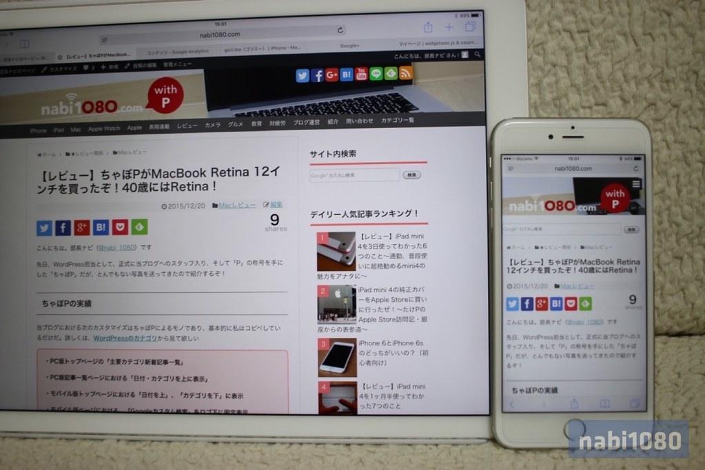 iPad Pro42