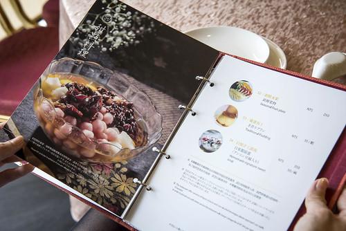 台南夢時代餐廳 - 錦霞樓台菜餐廳 2016年新菜單分享 (18)