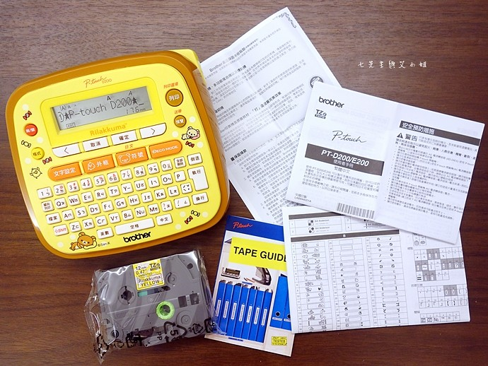 5 拉拉熊標籤機 Rilakkuma P-touch
