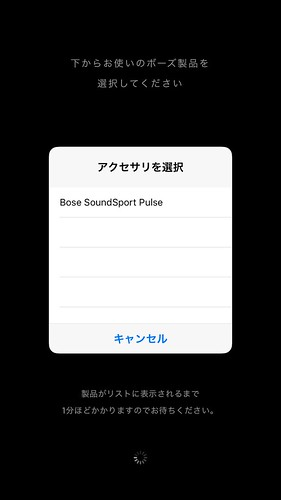 BoseSoundSportPulse009