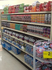 Rite aid new Hyde park. Secondary big can display