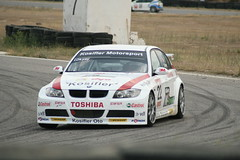 2007 Circuit Izmir Turkey