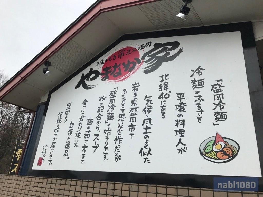 部長ナビ(nabi1080)08