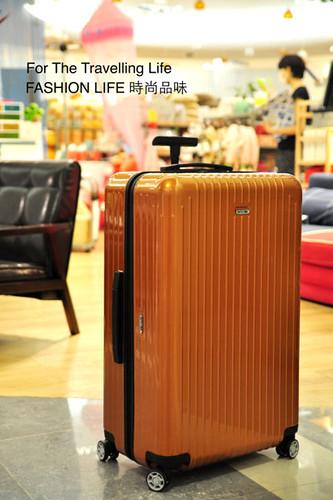 時尚品味 RIMOWA日默瓦行李箱