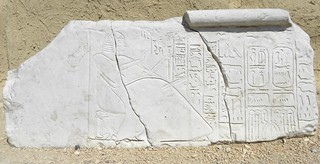 Egyptian Relief from Tel Beth She'an