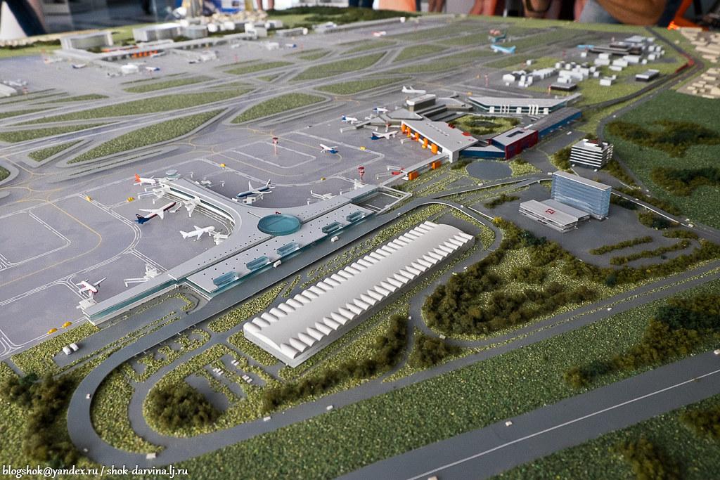 Aeroport-48