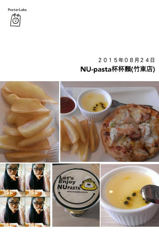 HBGC_20150831044658