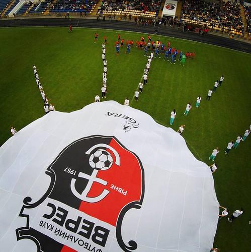 12 вересня у Горностаєвці зіграє «Верес»  з «Миром»