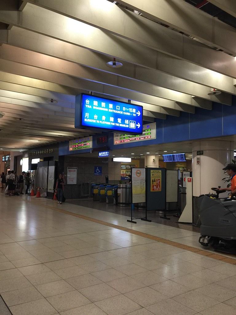 板橋車站碰面